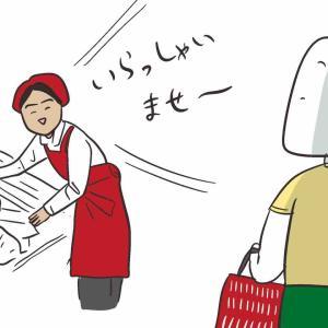 日本とアメリカの接客の違い