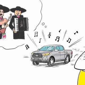 アメリカでたまにいる大音量で音楽を流す車