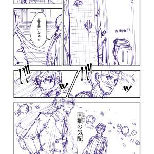【漫画】セヴランの2人とレインさんの2人が出会ったら(4p)