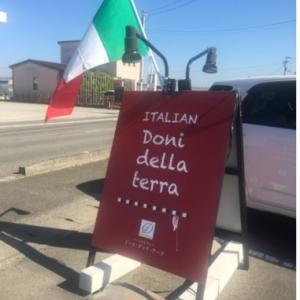 大地の恵み フレンチなイタリアン ドーニ・ドーラ・テッタでランチとひまわり畑