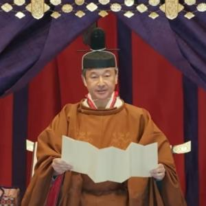 即位礼正殿の儀の天皇陛下のおことば(令和元年10月22日)