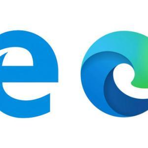 【インターネット基礎知識】ブラウザ(※)Microsoft Edge(エッジ)のデザインが変わった!