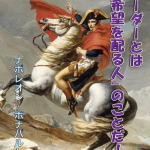 【YouTube】菅内閣の新スローガン自助・自助・自助について解説 <哲学入門チャンネル>
