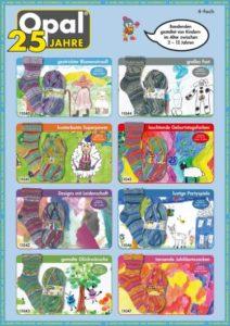 opal毛糸 2021年新コレクション 25周年シリーズがめちゃ可愛い