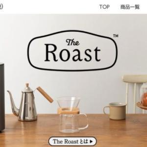 panasonic のコーヒー焙煎器 The Roast