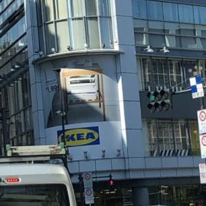 新宿にIKEA