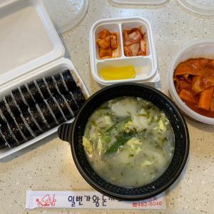 隔離期間中に定番の韓国料理を食べ尽くしてみた!