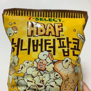韓国セブン新発売ハニーバターポップコーン!