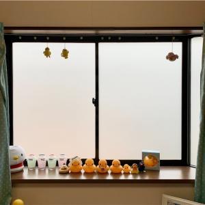 おひとりさまDIY窓に紫外線カットと目隠しシート貼り 日中の電気代削減とカーテンのカビ問題を解決したい