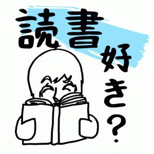 【みいみ】我が家の本を!