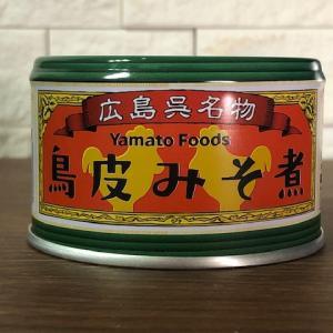 TSUTAYAで見つけた瀬戸内レモン農園の「鳥皮みそ煮」が1品足りない時に重宝する納得の味だったのでレビュー。