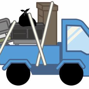 【保存版】不用品回収 一般廃棄物収集運搬許可 気持ちよくお部屋をすっきりさせましょう💛