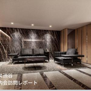 【渋谷再開発】ピアース渋谷|先行案内会に行ってきました💛|間取りと価格は?