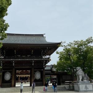 神奈川県パワースポット巡り~寒川神社と江の島へ~