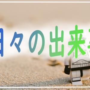 英語リスニング練習強化!外国の文化も楽しめる