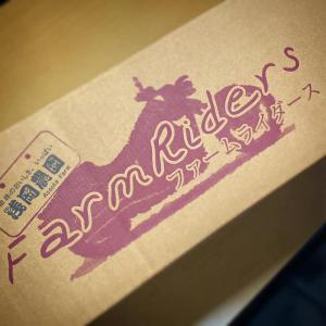 【顧客情報シェア】大阪は富田林のなす農家「ファームライダース-浅岡農園」さんにお願いして、なすの詰め合わせセットを頂きました!