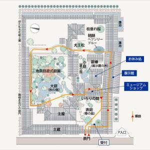 ■田嶋陽子の書アート展(10月31日まで・須坂市の「田中本家博物館」囲炉裏の間)