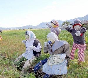 「貸切電車で行く案山子(かかし)見学ツアー」参加者募集中!上田電鉄別所線沿線の130体のかかし。