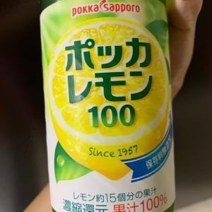 ポッカレモンを急いて使う毎日