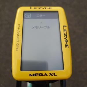 【レザイン MEGA XL GPS】メモリーフル エラー 解消方法