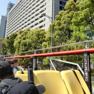 東京アテンドのテッパン!スカイバスでやらかしちゃったこと