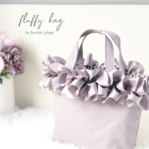 こんな可愛いフリルのバッグも作れます♪