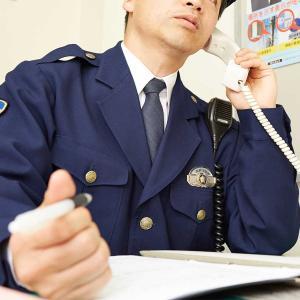 10円を拾った男の子が交番に届けると?警察官の行動に「素敵」「泣けた」