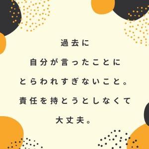 ♫日々感情は変化するもの。いまの感情を大優先しよう♡