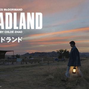 映画感想『ノマドランド』