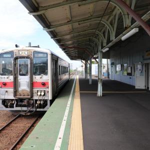 Peachひがし北海道フリーパスの旅Part8/令和3年6月8日