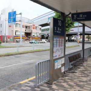 阪神バス全線完乗の旅Part62/令和3年6月30日