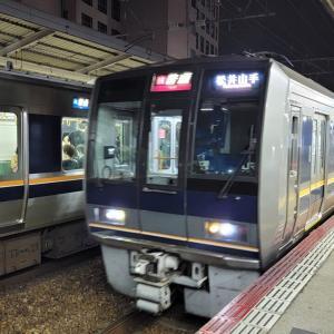 通勤乗車/令和3年9月23日・24日