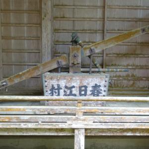 263-07_熊桉神社