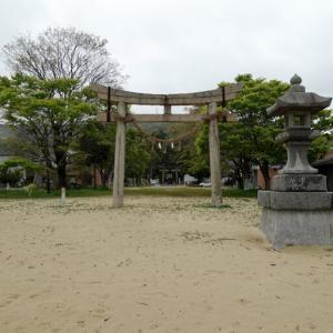 268-090_(論)住吉神社