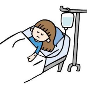 【妊娠出産体験談】恐怖!普通の妊婦健診での「即入院です」勧告【切迫早産】
