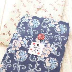 友禅紙のプレゼント袋