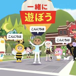ゲームアプリ「一緒に遊ぼう」遊び方・裏ワザ徹底解説!