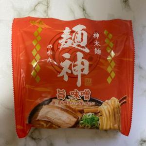 麺神【めがみ】は、そのへんのお店のラーメンより美味い【レビュー】