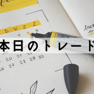 【2021年10月22日】(三井松島,リベロ,中外製薬)