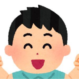 ■息子がPCR検査を受けました④