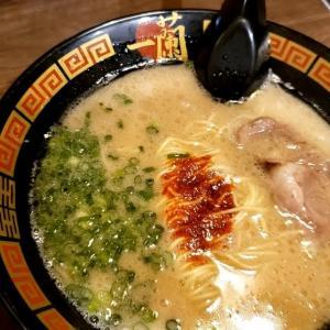 平日でも行列覚悟の超人気店「一蘭」さんでとんこつラーメンを食べてきました!