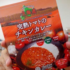 「北海道完熟トマトのチキンカレー」と巷で話題の絶品懐かしのコンビニスイーツ!毎週レトルト14食目