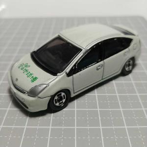 1122 トミカ No106(2003) トヨタ プリウス(2代目 NHW20) 薄緑メタ