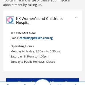 シンガポールで妊活と不妊治療③