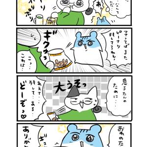 三幸でも亀田でもどっちでもいい。