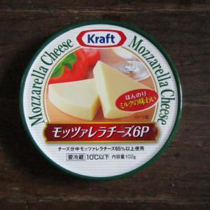 モッツァレラチーズ 【低フォドマップ食】