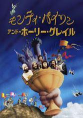 ★今更観ていないとは言えない70年代の名作映画5作品。Netflixで配信中!