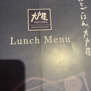 大戸屋へお昼ごはんを食べにいく