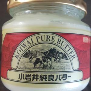 小岩井 純良バター
