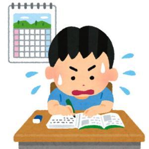 ADHD宿題できない?夏休み宿題問題